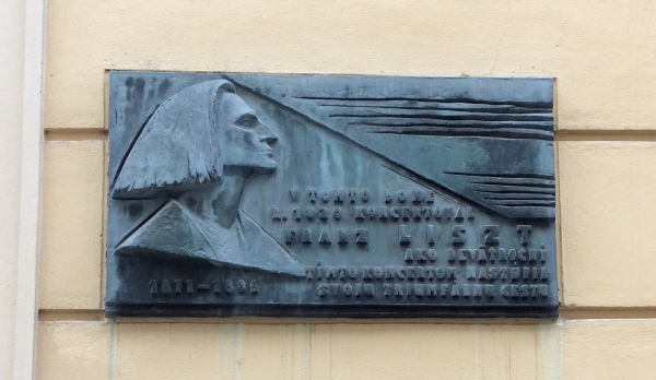 A plaque commemorating the child prodigy composer Franz Liszt, who was born in nearby Hungary & performed here in 1820 at the age of 9, (10-27-14)